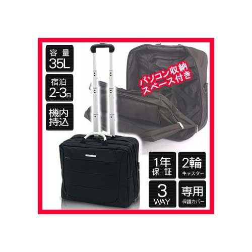 ソフト キャリーケース ブラック 容量35L EARTH BANGER M1 スーツケース 阪和 EBC-01-BK