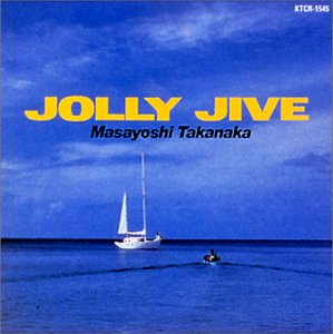 Jolly Jive front-317473