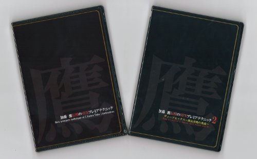 Premier sex technique special pack of Kato Taka initiation DVD