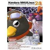 Kondara MNU/Linux 2.0L
