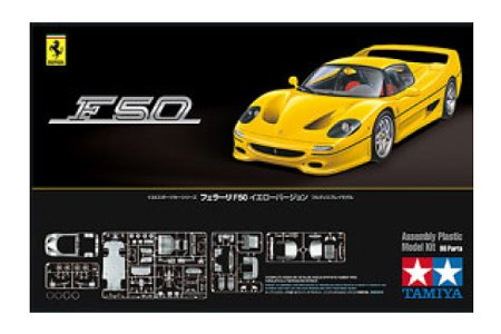 Ferrari F50 Sports Car (Molded in Yellow) 1/24 Tamiya