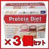 DHC プロティンダイエット 15袋入 × 3箱セット