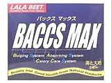 �o�b�N�X �}�b�N�X(BACCS MAX)