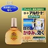 【第2類医薬品】ロートアルガードクリアマイルド 13mL