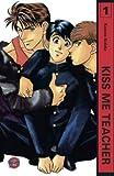 echange, troc Kazuma Kodaka - Kiss me, Teacher 01