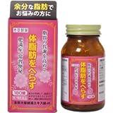 【第2類医薬品】本草大柴胡湯エキス錠H 180錠 ×2