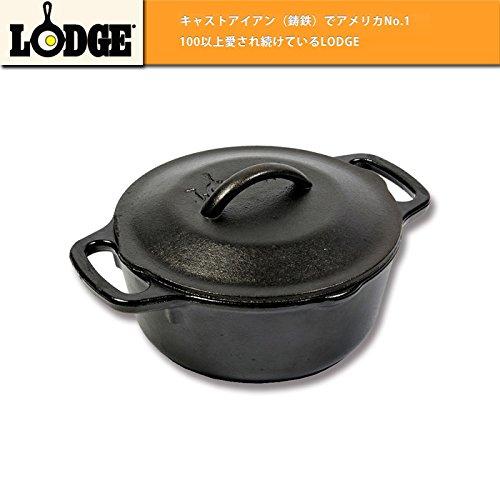ロッジ ldg-020 ポット LODGE ロッジ ロジック サービングポット/ 1033507/ 1クォート