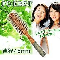 シャトリ フォレストロールFMーR280 柄天然木×合成ゴム 材質毛