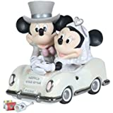 Precious Moments The Magic of Disney Collectible Figurine, Happily Ever After