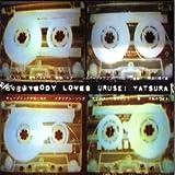 Urusei Yatsura Everybody Loves Urusei Yatsura