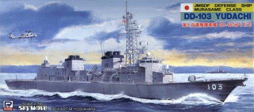 ピットロード 1/700 海上自衛隊 護衛艦 DD-103 ゆうだち SPJ03