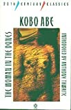Kobo Abe The Woman in the Dunes (Twentieth Century Classics)