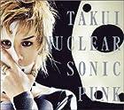 NUCLEAR SONIC PUNK()
