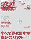 CanCam(キャンキャン) 2016年 02 月号 [雑誌]