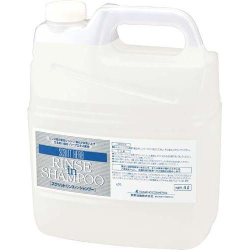スクリットリンスインシャンプー詰替4Lボトル熊野油脂4256