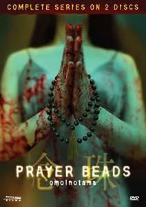 Prayer Beads (Complete Series)