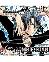 "ZOMBIE-LOAN VOCAL SERIES VOL.2 ""ICE BULLET"""