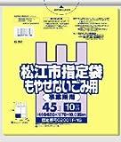 日本サニパック G-9M松江市指定ごみ袋事業所用燃やせない 45L