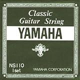 YAMAHA / クラシックギター弦 NS110 [ 1セット]