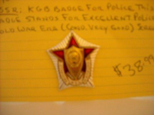 USSR KGB Badge For Police Badge