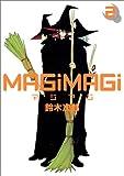 MAGi MAGi 2 (2)