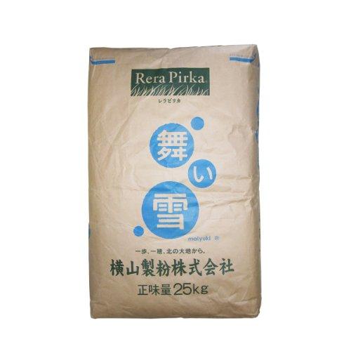 横山製粉 舞い雪 《中力粉》 25kg 【北海道産小麦】