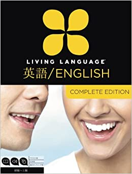 Living Language English for Japanese Speakers, Complete