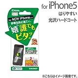 iDress iPhone5専用 液晶保護フィルム 光沢ハードコート iP5-SG
