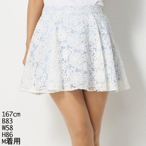 セシルマクビー(CECIL McBEE) スカート(花レーススカート)【サックス/M】