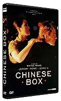 Chinese box © Amazon
