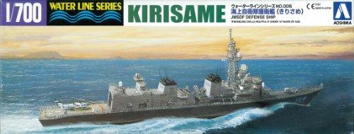 青島文化教材社 1/700 ウォーターラインシリーズ 海上自衛隊 護衛艦 きりさめ プラモデル 005