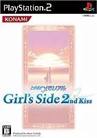 ときめきメモリアル ガールズサイド 2nd Kiss(通常版)