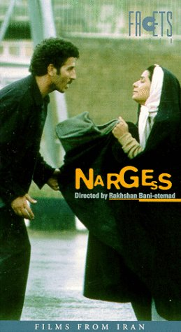 Nargess [VHS] [Import]
