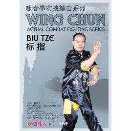 咏春拳実戦搏撃系列-標指(DVD1枚)