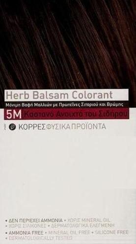 korres-baume-colorant-aux-extraits-vegetaux-teinture-capillaire-permanente-5m-chatain-clair-auburn