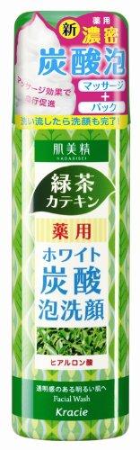 肌美精薬用ホワイトフォーム洗顔料医薬部外品150g