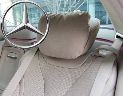 Mercedes Car Seat