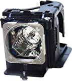 BenQ - Projector lamp - for BenQ W1100, W1200