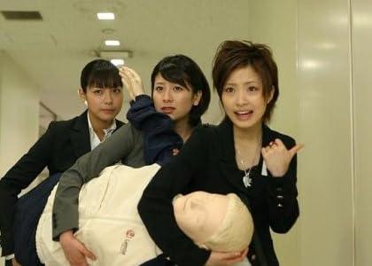 上戸彩、EXILEと結婚していた