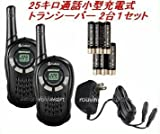 Cobra microTALK CXT85 (25キロ通話小型充電式トランシーバー新品未開封)