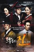 Dr Jin Korean Drama With English Subtitle