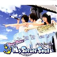 Doki Doki!My Sister Soul(Type☆H)
