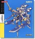 武装神姫 第9弾 エスパディア