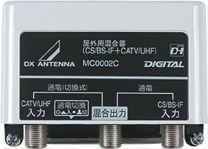 DXアンテナ 屋外用混合器(CS/BS-IF+CATV/UHF) MC0002CB