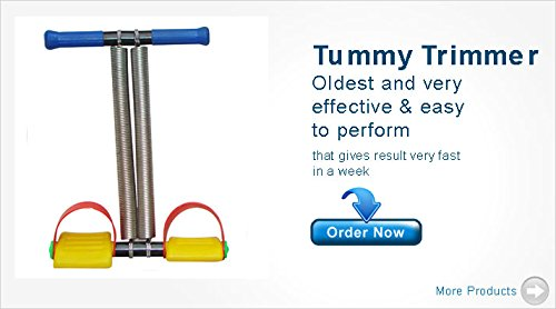 Camel Tummy Trimmer-1
