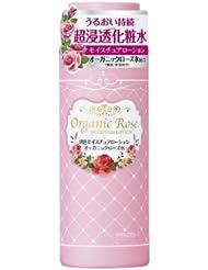 日亚: 明色Organic Rose 玫瑰薏仁保湿化妆水210ml 7.3折746日元(约39元)