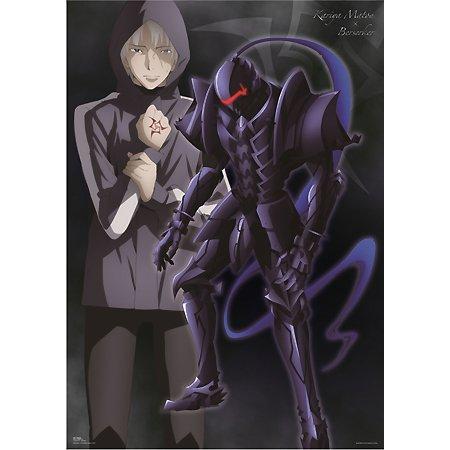 【fate/zero】雁夜「俺のサーヴァントは最強なんだ!」【禁書目録】