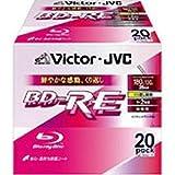 ビクター 2倍速対応BD-RE 20枚パック 25GB ホワイトプリンタブルVictor BV-E130EW20