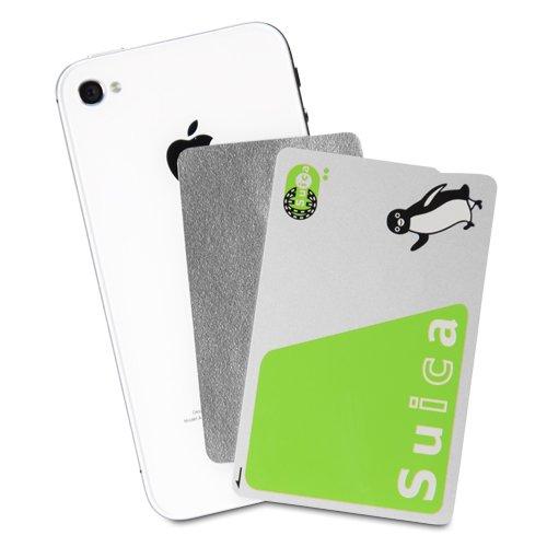 駅の改札やコンビニでピッ!iPhone対応 非接触型ICカード読取りエラー防止シート
