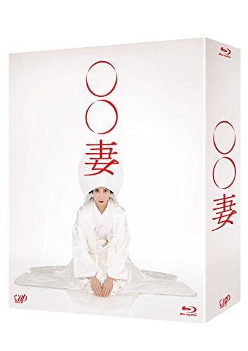 ○○妻 Blu-ray BOX 6枚組